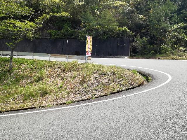 f:id:mumuhiromu:20210418163021j:image