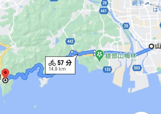 f:id:mumuhiromu:20210418172756j:image
