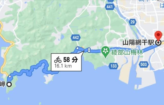 f:id:mumuhiromu:20210418172845j:image