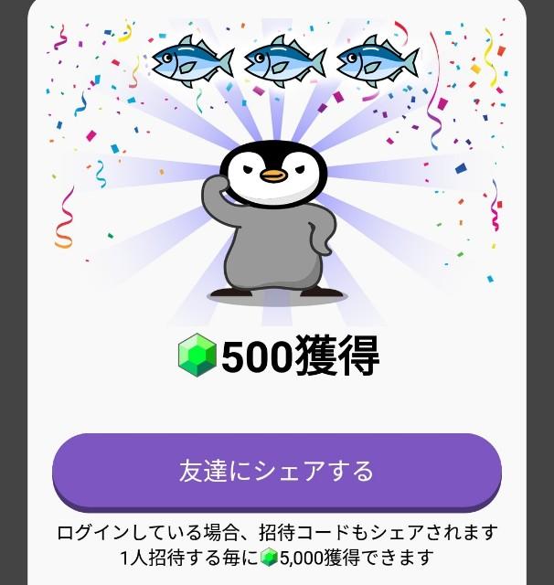 f:id:mumuhiromu:20210424143536j:image