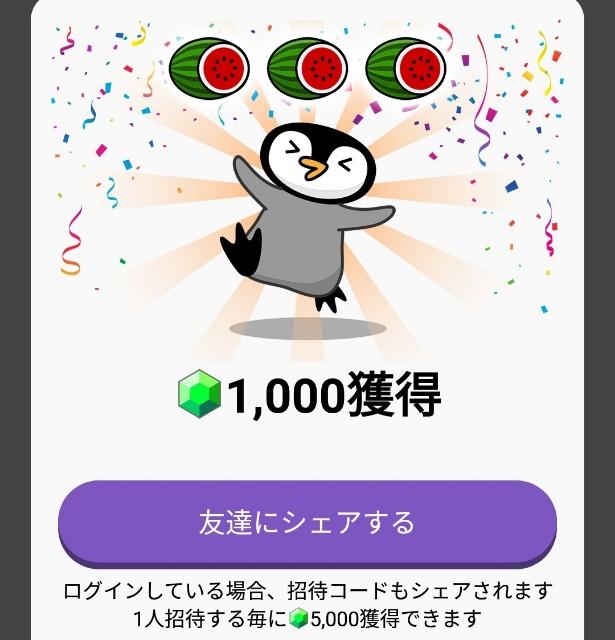 f:id:mumuhiromu:20210424143551j:image