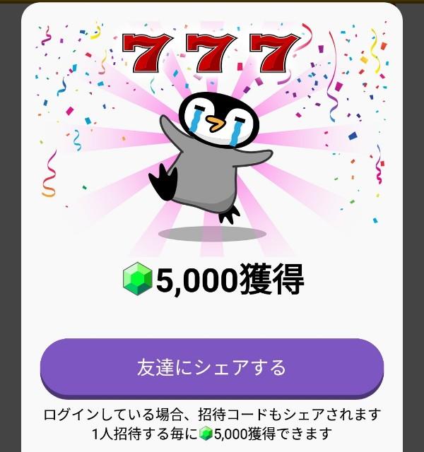 f:id:mumuhiromu:20210424143604j:image
