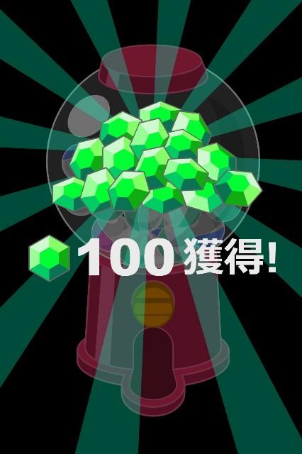 f:id:mumuhiromu:20210424154315j:image