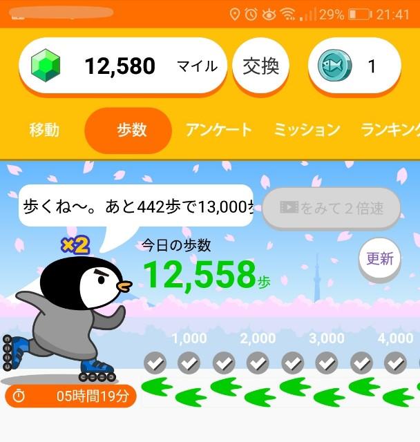 f:id:mumuhiromu:20210424222908j:image