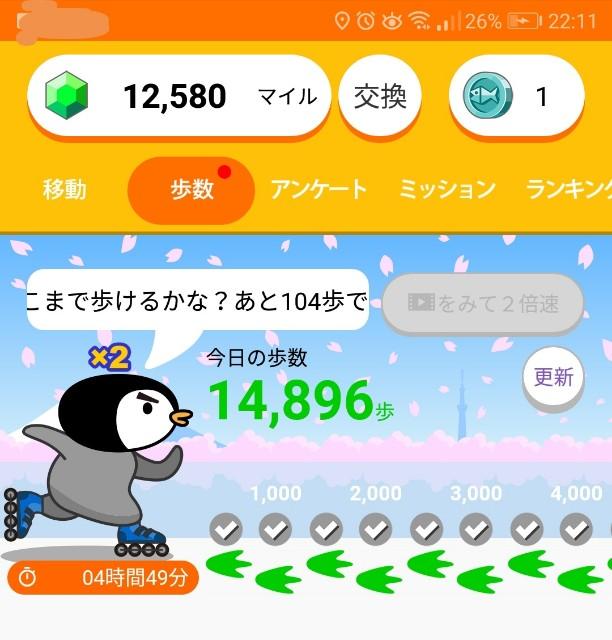 f:id:mumuhiromu:20210424222949j:image