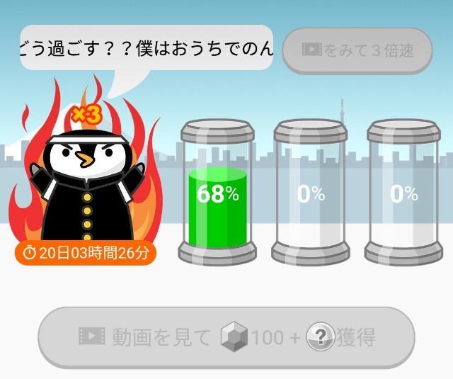 f:id:mumuhiromu:20210502120152j:image