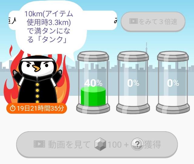 f:id:mumuhiromu:20210502154208j:image