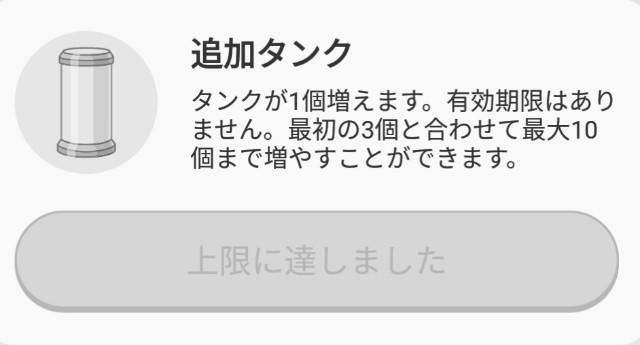 f:id:mumuhiromu:20210502204145j:image