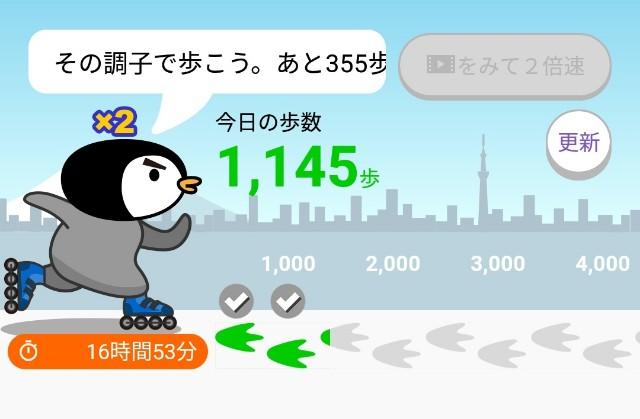 f:id:mumuhiromu:20210503154506j:image