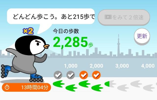 f:id:mumuhiromu:20210503154523j:image