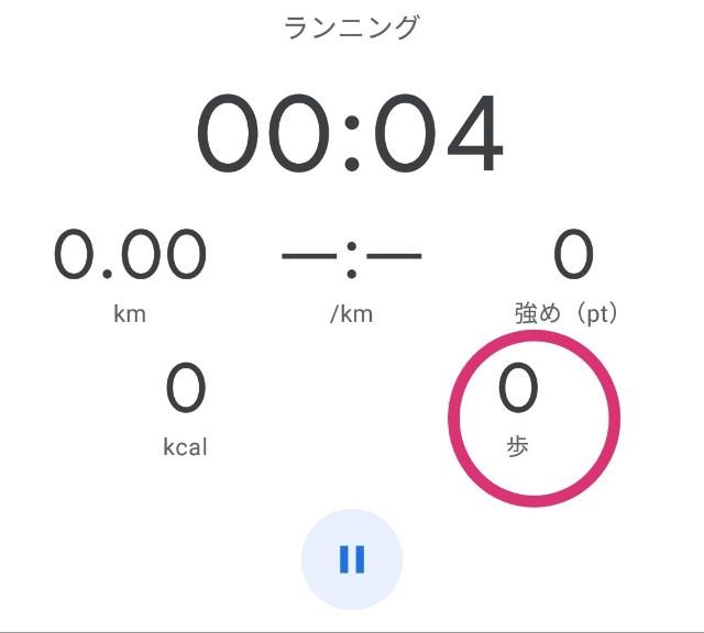 f:id:mumuhiromu:20210605212748j:image