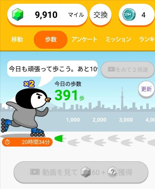 f:id:mumuhiromu:20210606072139j:image