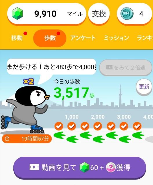 f:id:mumuhiromu:20210606072203j:image