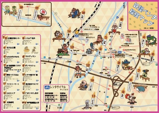 f:id:mumuhiromu:20210626202209j:image
