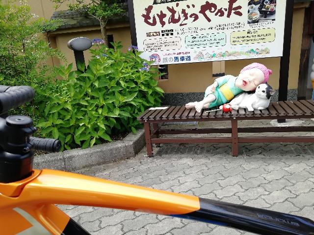 f:id:mumuhiromu:20210626203748j:image