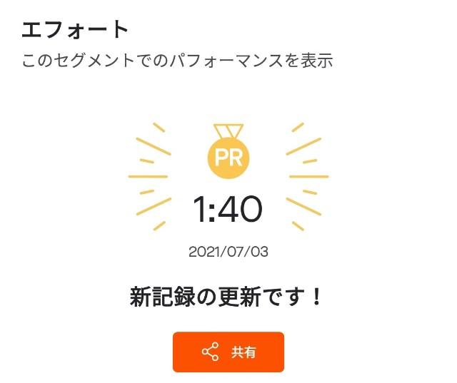 f:id:mumuhiromu:20210703213538j:image