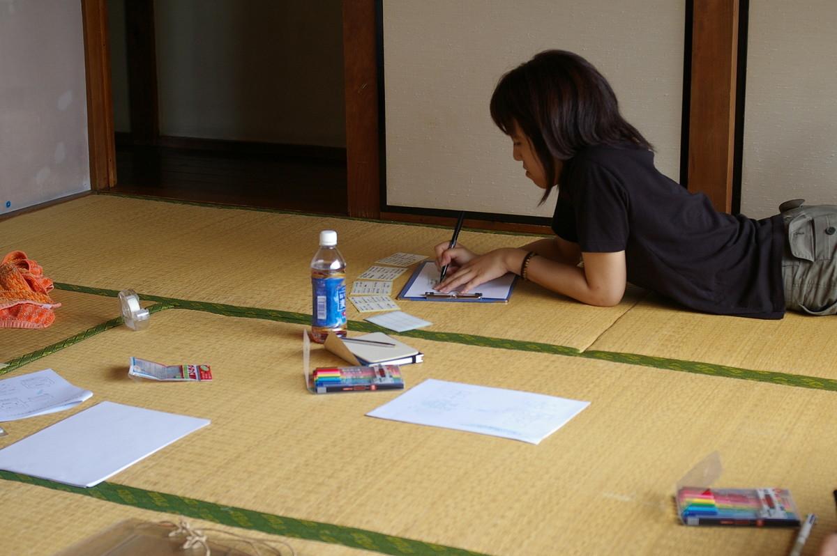 f:id:munakata_kenken:20110918104404j:plain