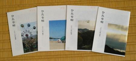 f:id:munakata_kenken:20140828104132j:plain