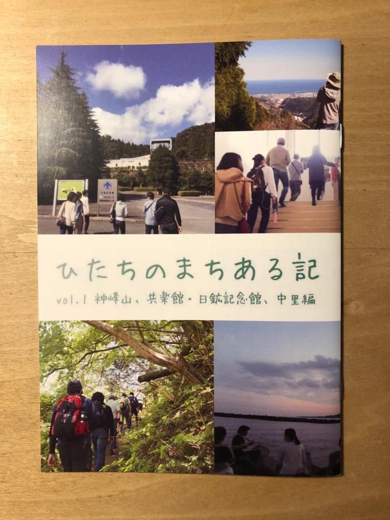 f:id:munakata_kenken:20180106222642j:plain