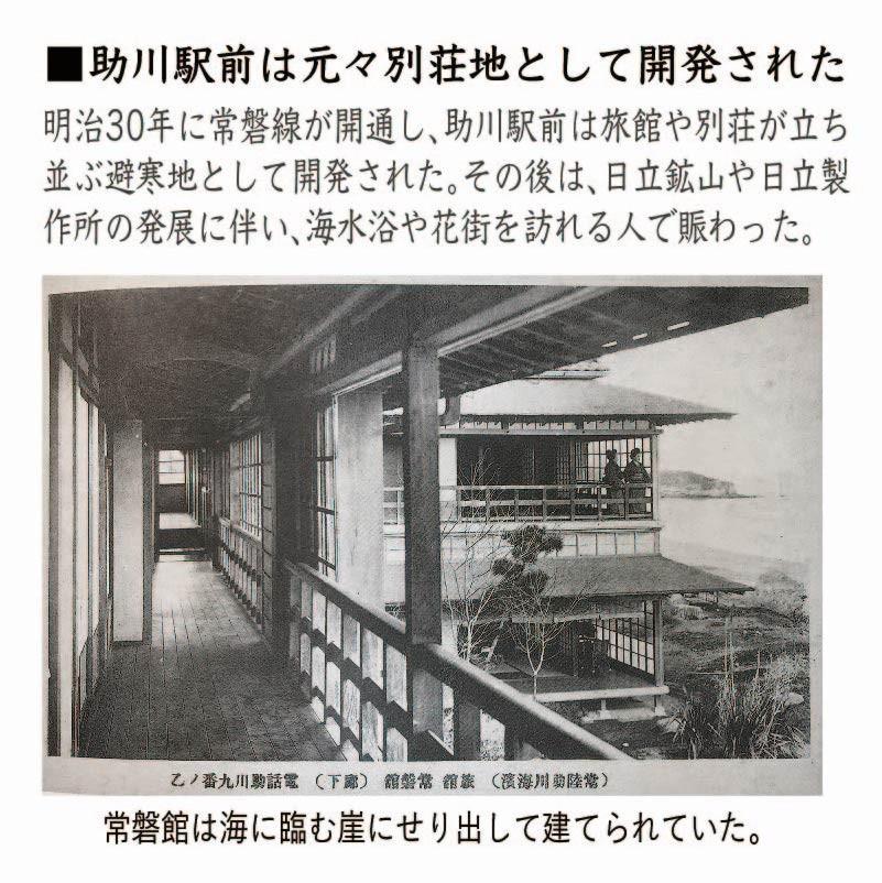 f:id:munakata_kenken:20180426044007j:plain