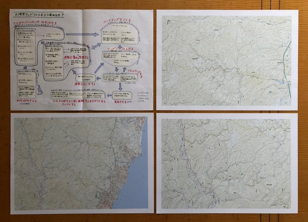 f:id:munakata_kenken:20180516060300j:plain
