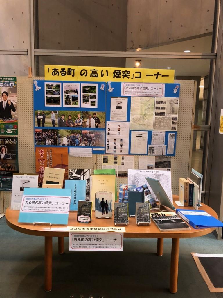 f:id:munakata_kenken:20180523172308j:plain
