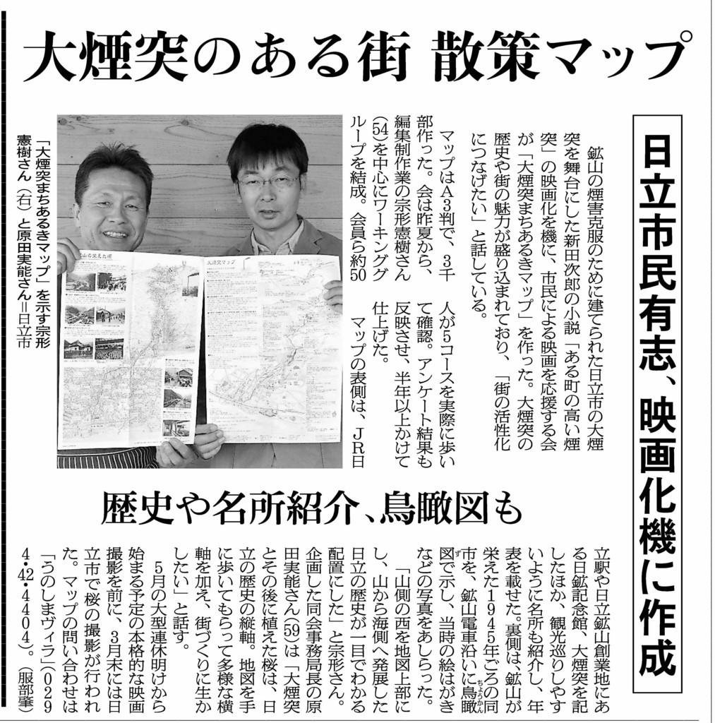 f:id:munakata_kenken:20180526032325j:plain