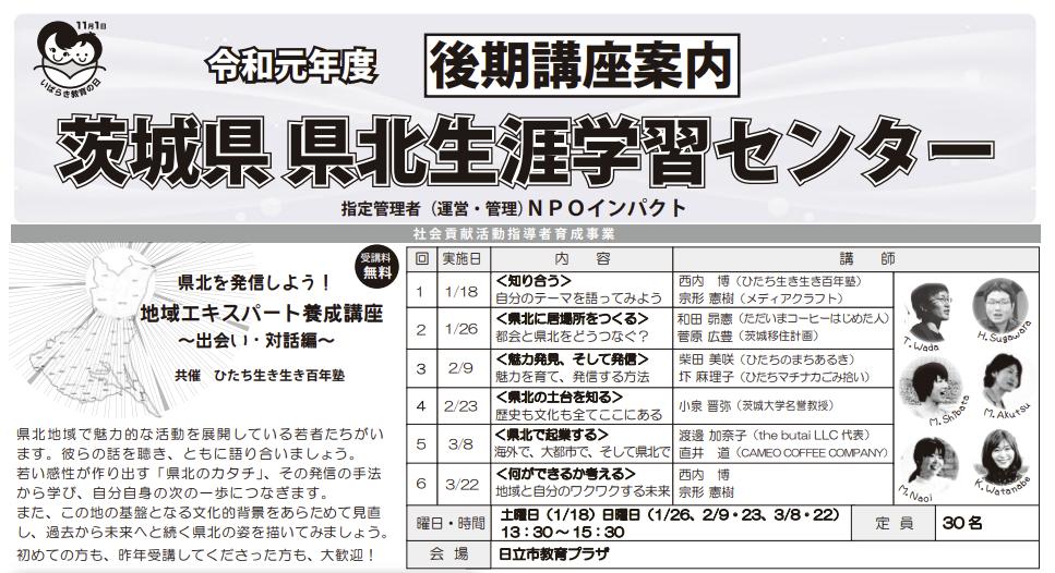 f:id:munakata_kenken:20190904164256p:plain