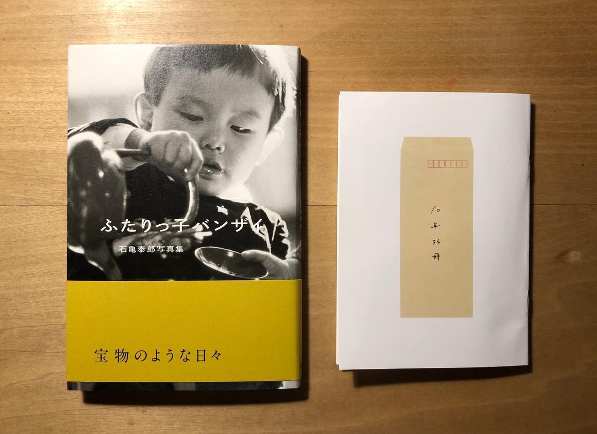 f:id:munakata_kenken:20190908023747j:plain