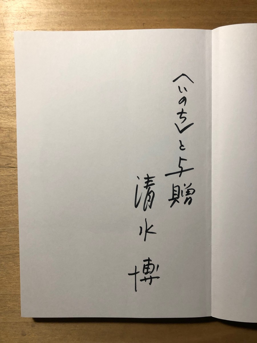 f:id:munakata_kenken:20190910033534j:plain