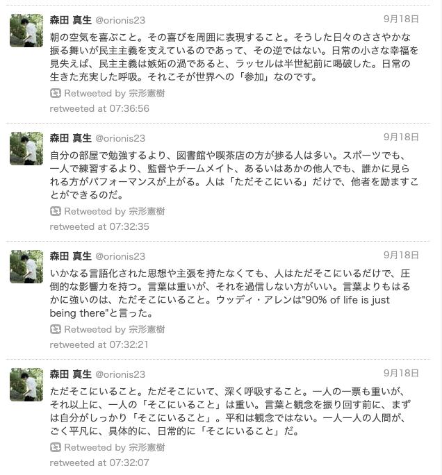 f:id:munakata_kenken:20200902214621p:plain