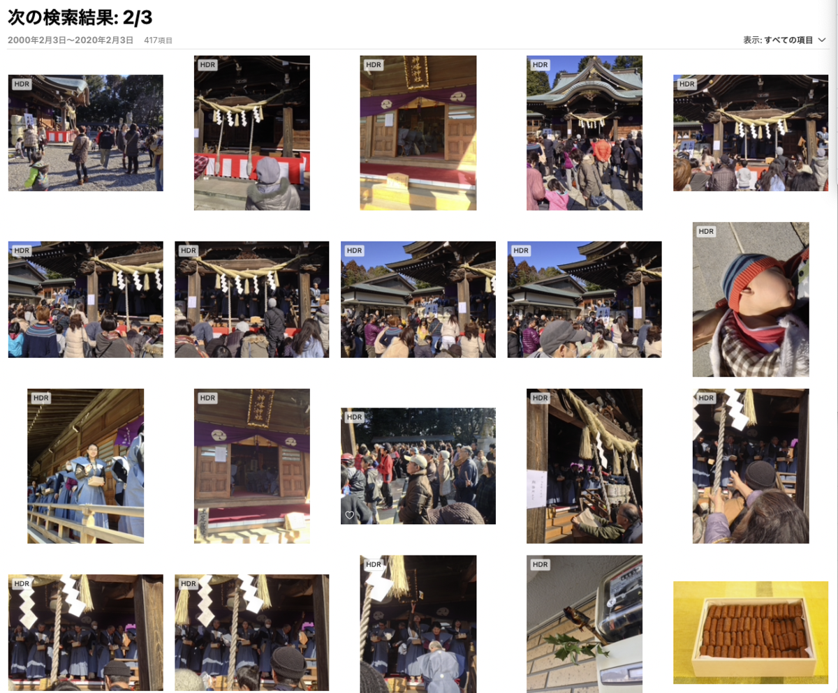 f:id:munakata_kenken:20210203033234p:plain