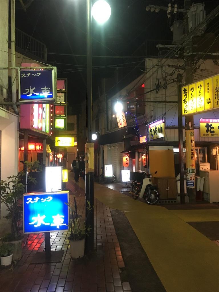 f:id:munakatatsuyoshi131:20170309215258j:image