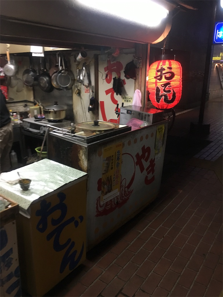 f:id:munakatatsuyoshi131:20170309215304j:image