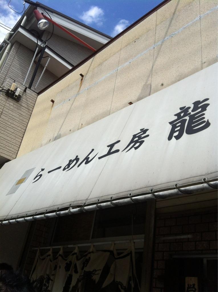 f:id:munakatatsuyoshi131:20170309220955j:image