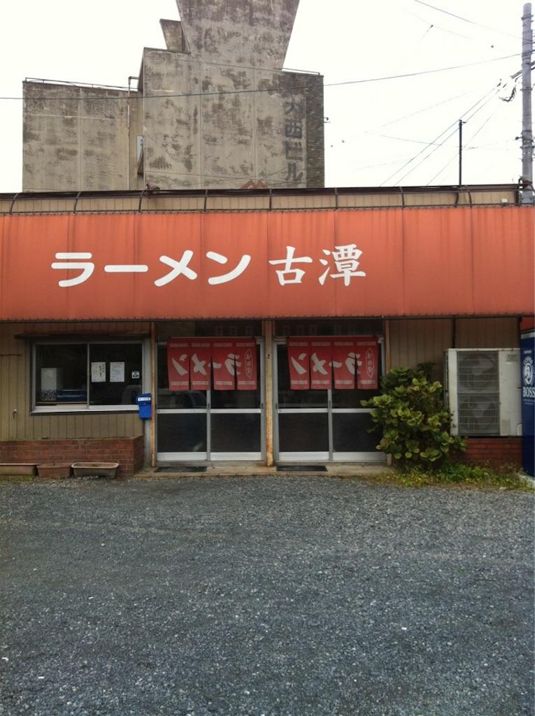 f:id:munakatatsuyoshi131:20170309231401j:image