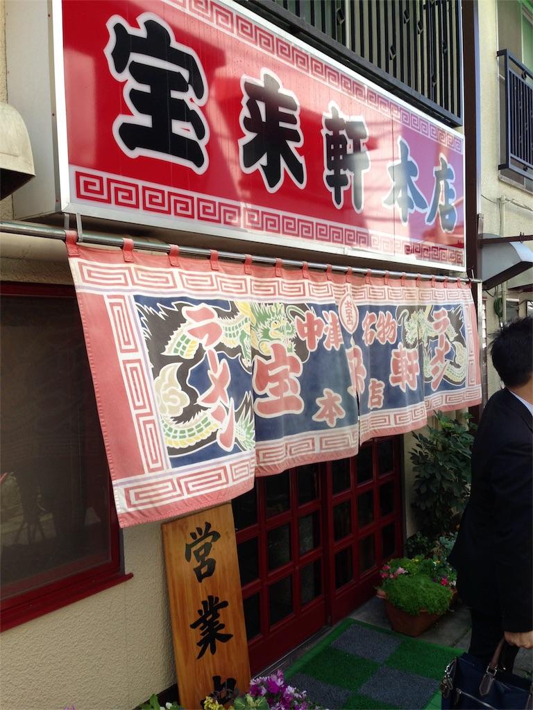 f:id:munakatatsuyoshi131:20170309232318j:image