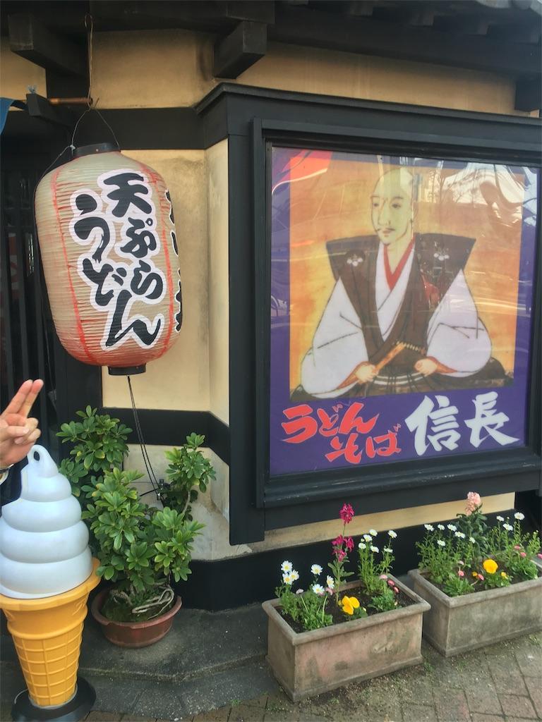 f:id:munakatatsuyoshi131:20170310150113j:image