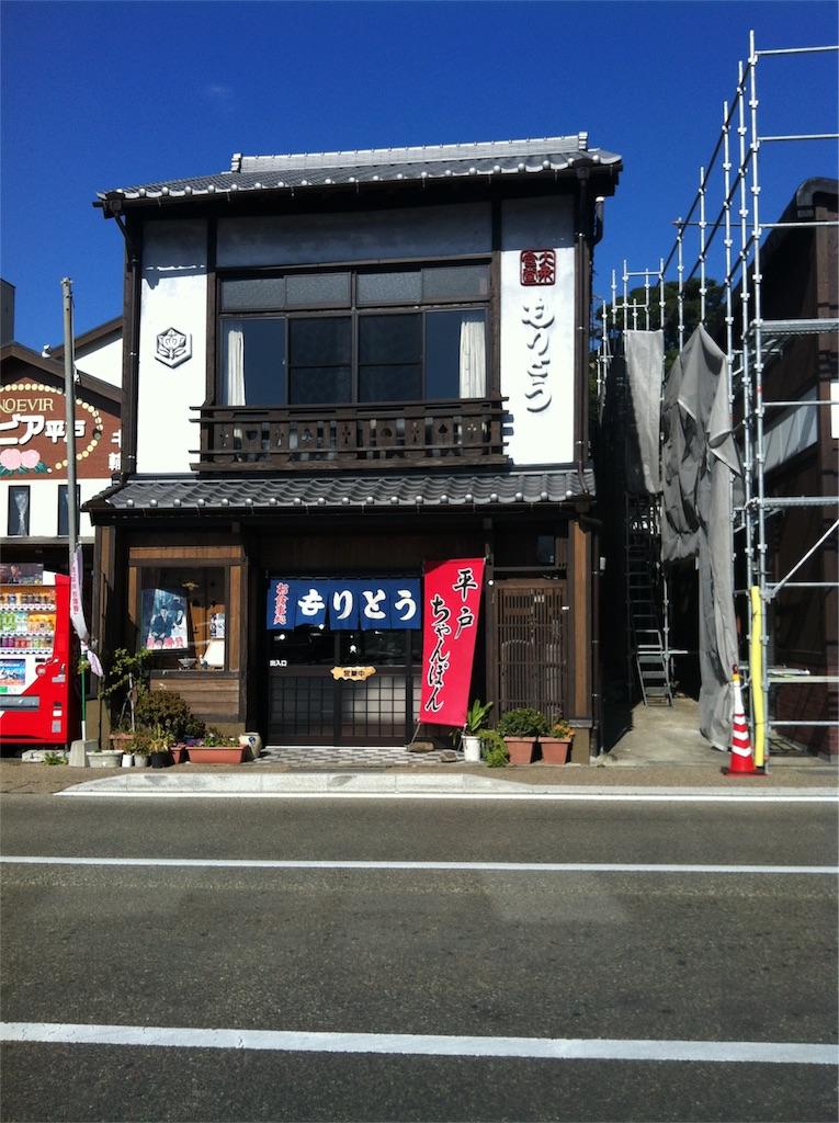 f:id:munakatatsuyoshi131:20170310233600j:image