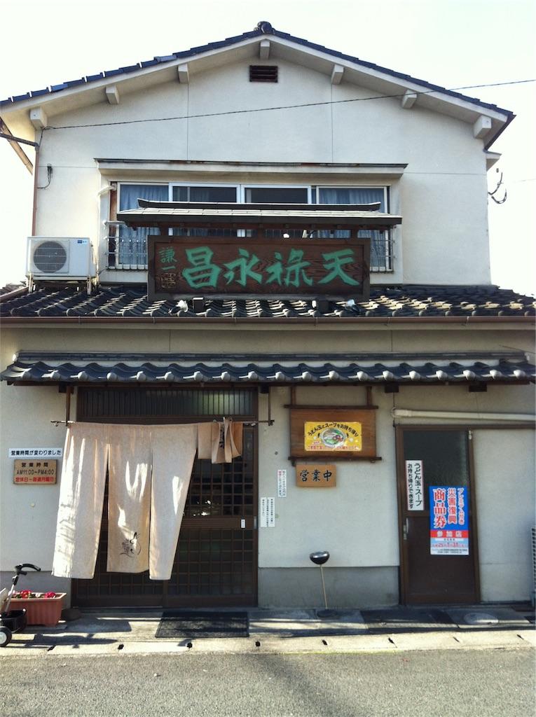 f:id:munakatatsuyoshi131:20170311003511j:image