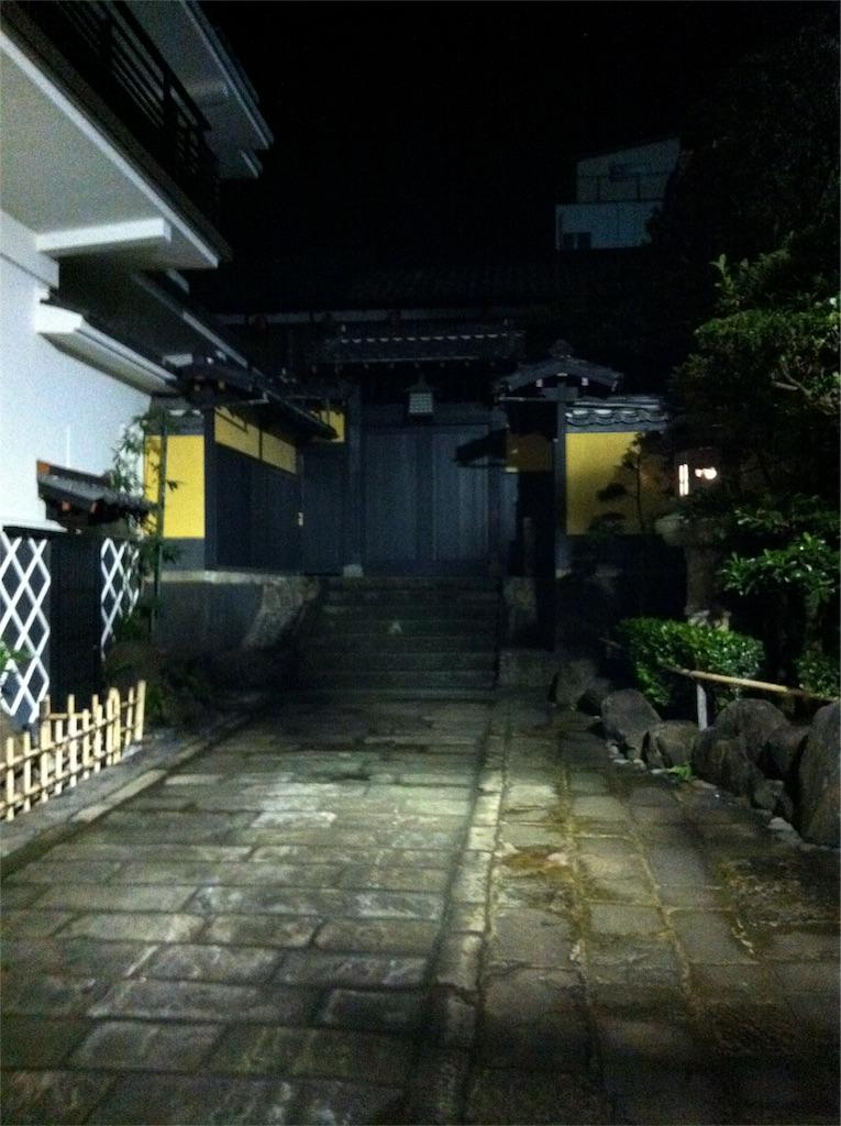 f:id:munakatatsuyoshi131:20170311003917j:image