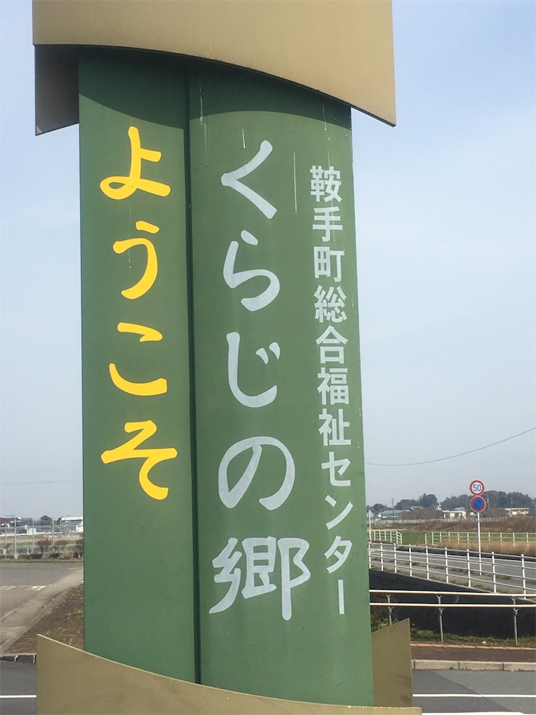 f:id:munakatatsuyoshi131:20170312112154j:image