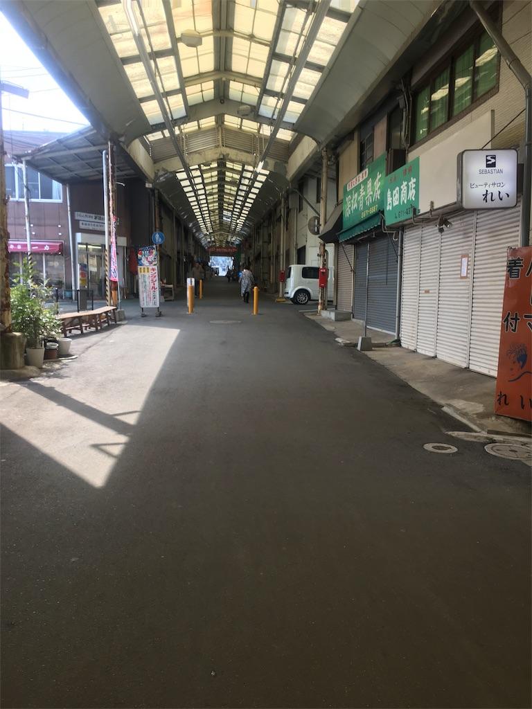 f:id:munakatatsuyoshi131:20170314114702j:image