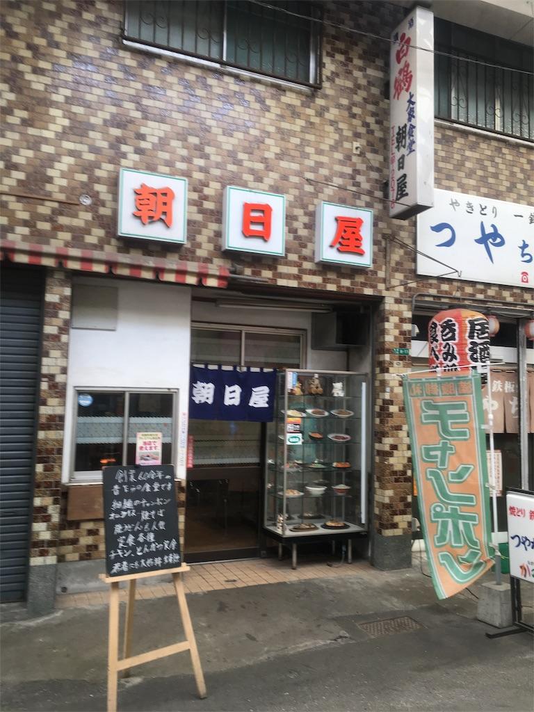 f:id:munakatatsuyoshi131:20170314114709j:image