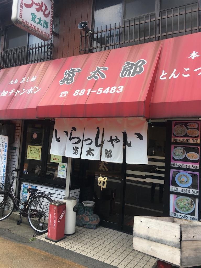 f:id:munakatatsuyoshi131:20170315121734j:image