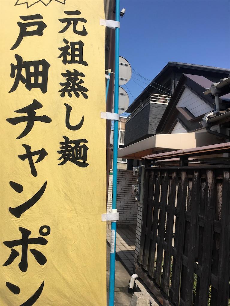 f:id:munakatatsuyoshi131:20170315121751j:image