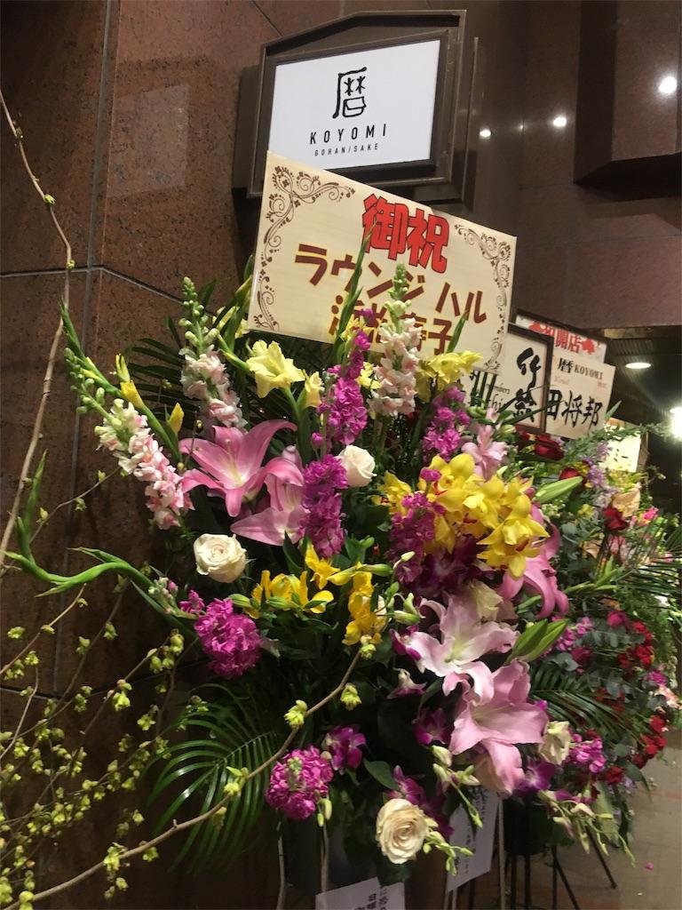 f:id:munakatatsuyoshi131:20170317090143j:image
