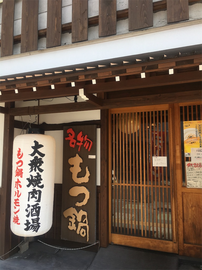 f:id:munakatatsuyoshi131:20170317124948j:image