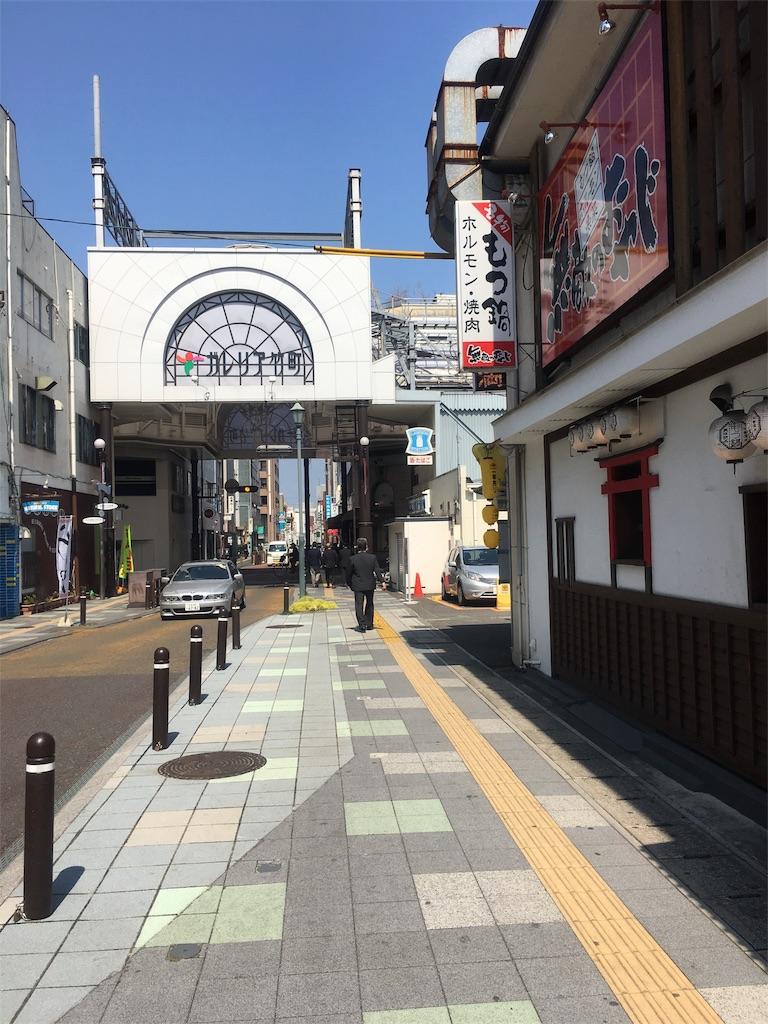 f:id:munakatatsuyoshi131:20170317125014j:image