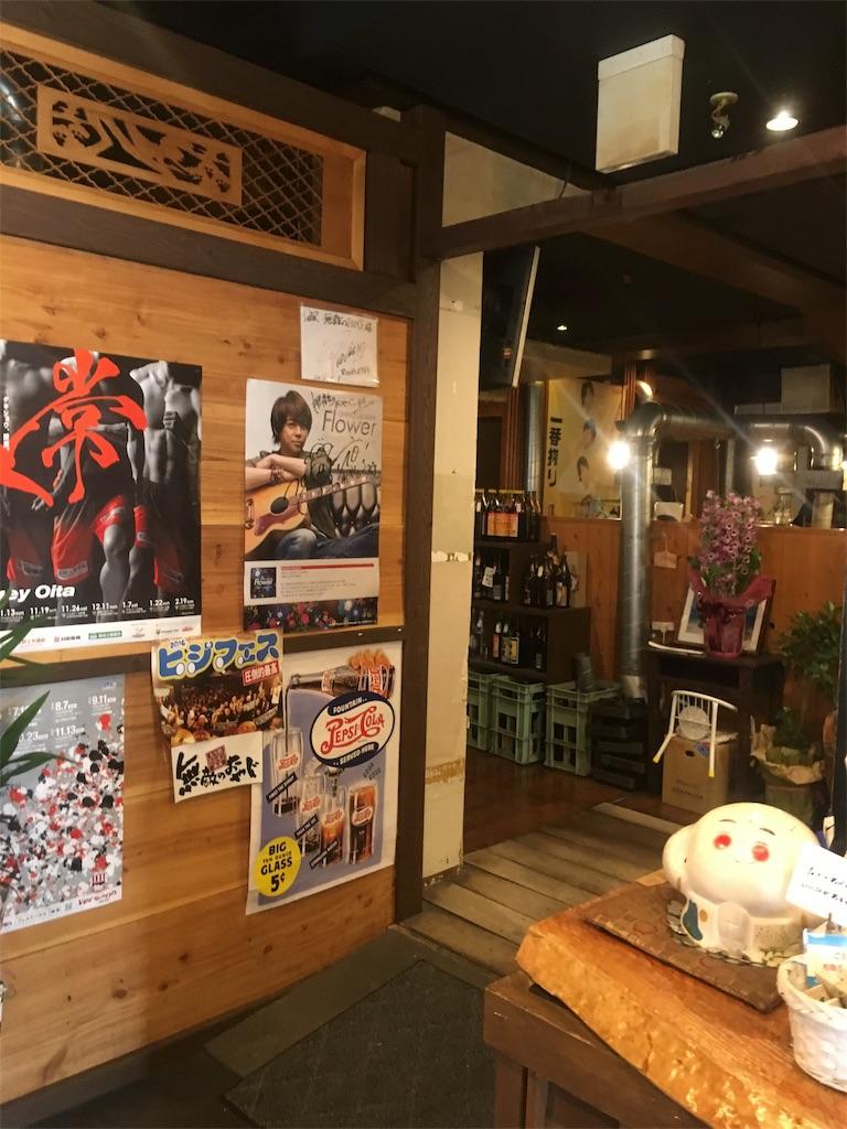 f:id:munakatatsuyoshi131:20170317125052j:image
